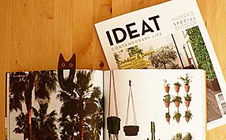 Magazine IDEAT hors-série